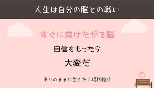 f:id:ichigo-it:20200816134714p:plain