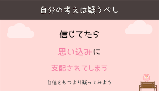 f:id:ichigo-it:20200816134719p:plain