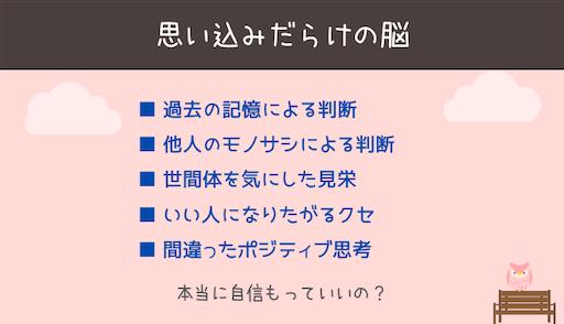 f:id:ichigo-it:20200816134726p:plain