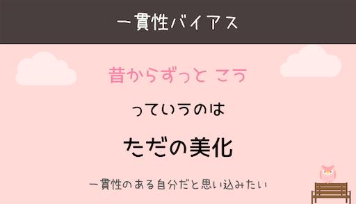 f:id:ichigo-it:20200816134729p:plain