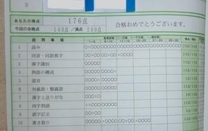 f:id:ichigo-milk-haha:20200725212756j:plain