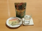 f:id:ichigo-milk-haha:20201027001352j:plain