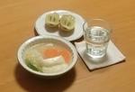 f:id:ichigo-milk-haha:20201105233812j:plain