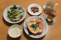 f:id:ichigo-milk-haha:20201122195722j:plain