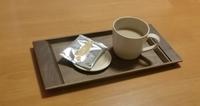 f:id:ichigo-milk-haha:20201126233555j:plain