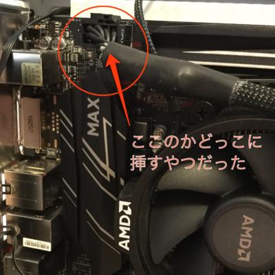f:id:ichigo-necoko:20191215153937p:plain