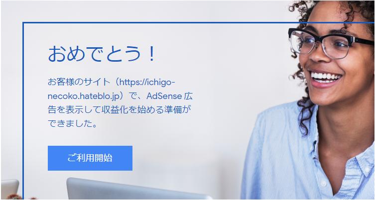 f:id:ichigo-necoko:20191223001656p:plain