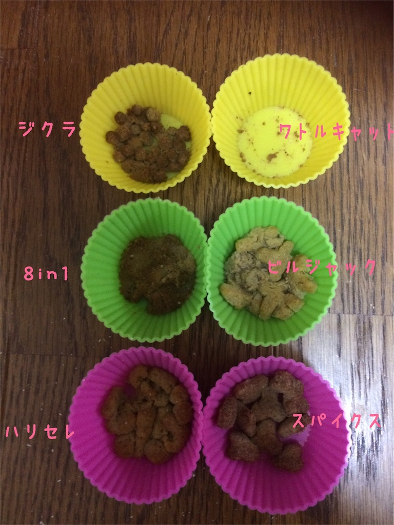 f:id:ichigo10banira:20170306133426j:image