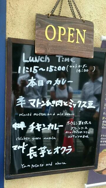 f:id:ichigo1213:20160803144956j:image