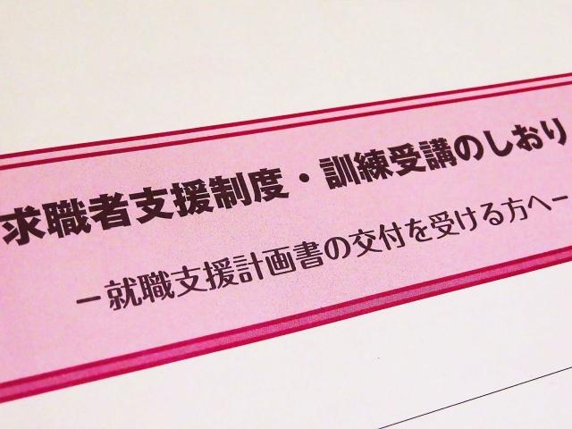 f:id:ichigo1213:20160818174023j:plain