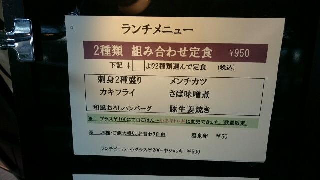 f:id:ichigo1213:20160906130409j:image