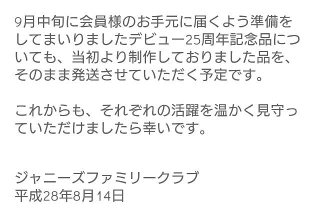 f:id:ichigo1213:20160914111202j:image