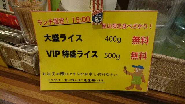 f:id:ichigo1213:20160916093345j:image