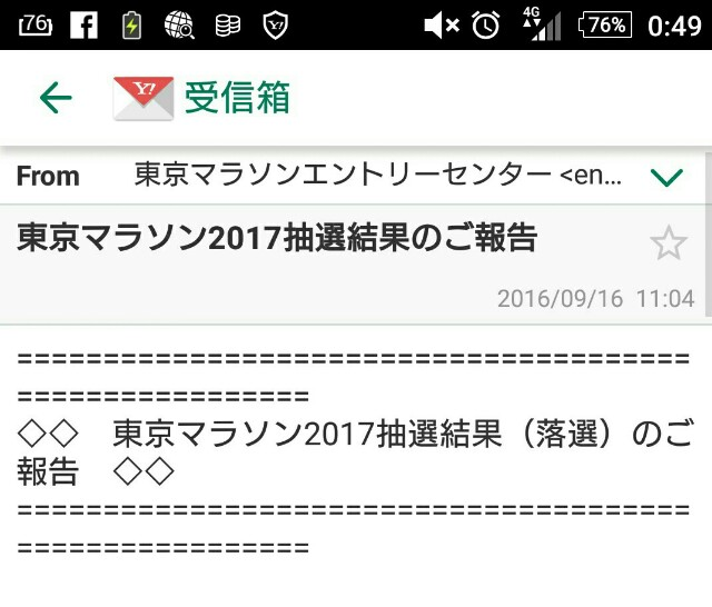 f:id:ichigo1213:20160916125453j:image