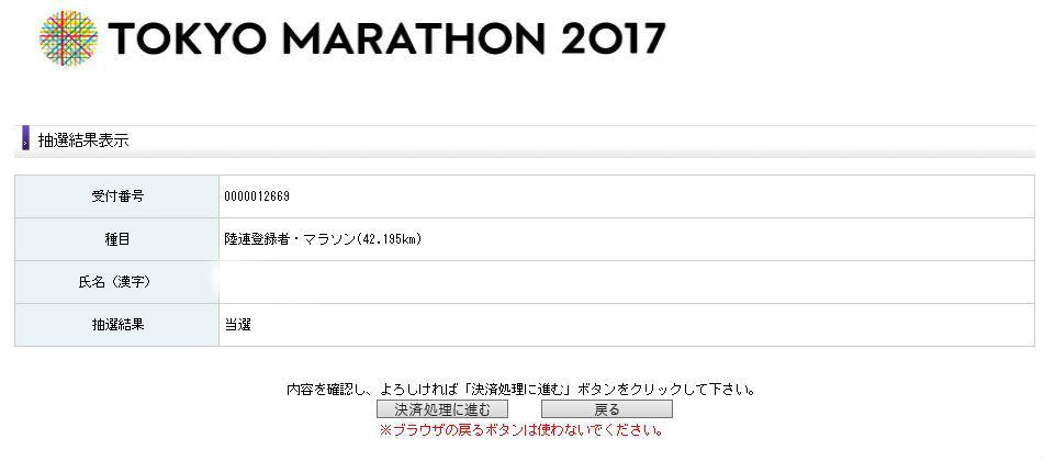 f:id:ichigo1213:20160921134726j:plain