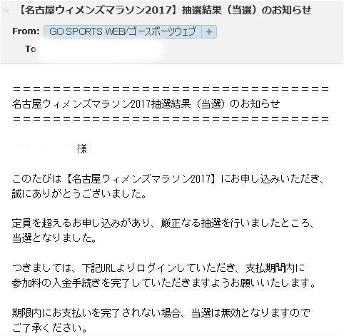 f:id:ichigo1213:20160923220204j:plain