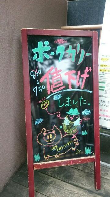 f:id:ichigo1213:20161116212830j:plain