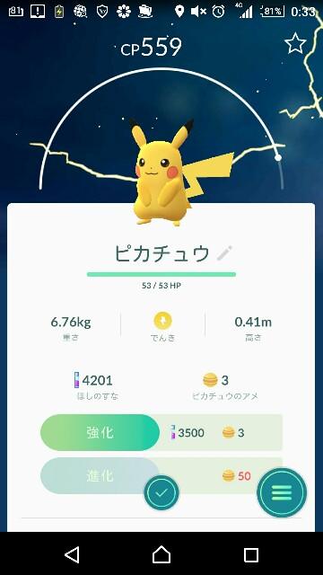 f:id:ichigo1213:20161118134353j:image