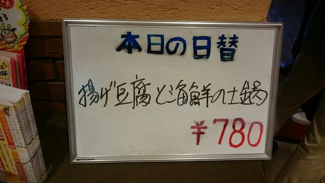 f:id:ichigo1213:20161125145725j:image