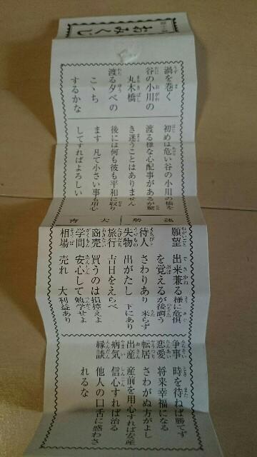 f:id:ichigo1213:20170105131405j:image