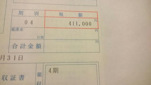 f:id:ichigo1213:20170130102005j:image