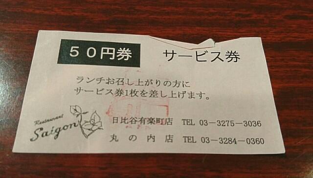 f:id:ichigo1213:20170214135115j:image