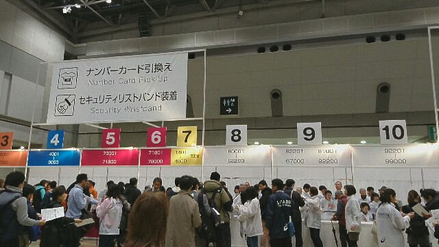 f:id:ichigo1213:20170224095012j:image