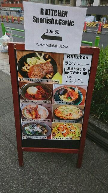 f:id:ichigo1213:20170315100249j:image