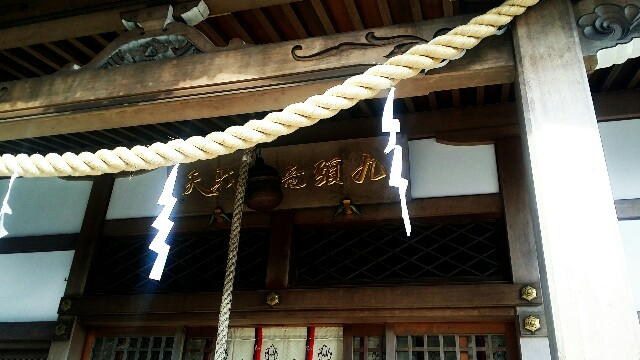 f:id:ichigo2015:20160324190431j:image