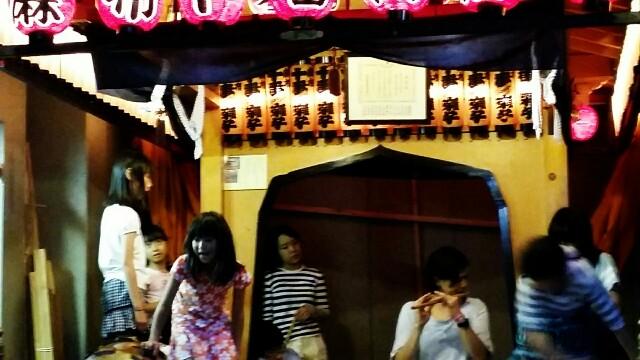 f:id:ichigo2015:20160619213248j:image