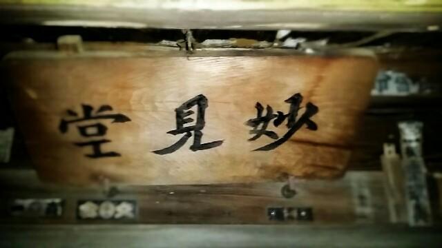 f:id:ichigo2015:20160619213401j:image