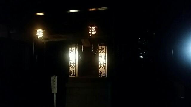 f:id:ichigo2015:20160708222427j:image
