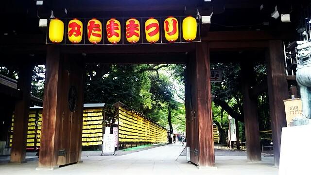 f:id:ichigo2015:20160710195014j:image