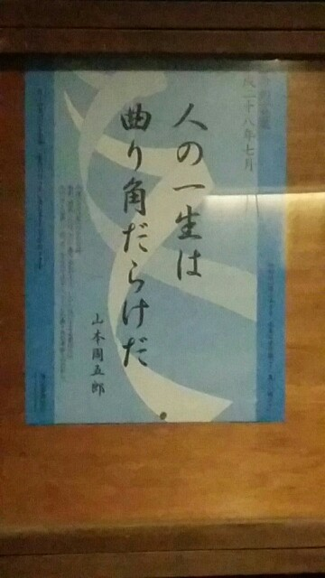 f:id:ichigo2015:20160710215256j:image