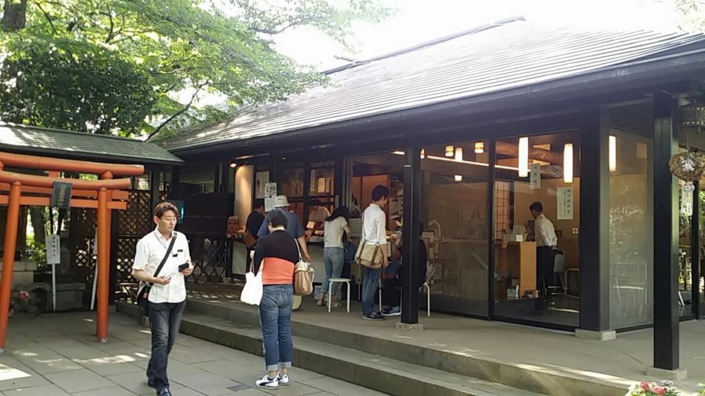 f:id:ichigo2015:20160724230220j:plain