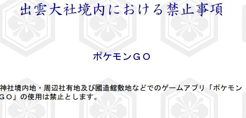 f:id:ichigo2015:20160724231544j:plain