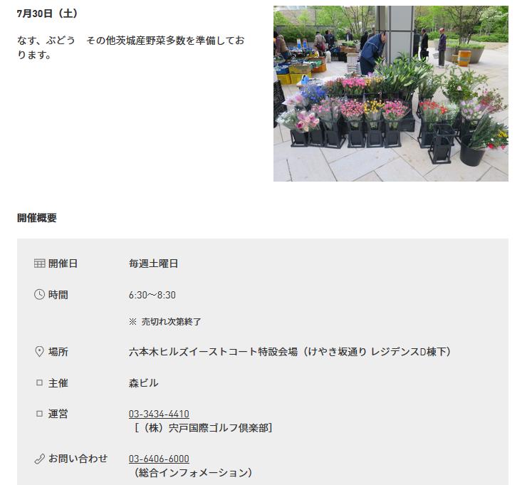 f:id:ichigo2015:20160726204503p:plain