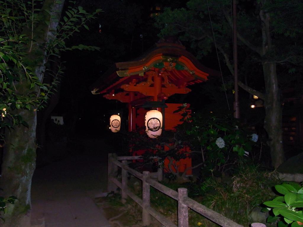 f:id:ichigo2015:20160729065640j:plain