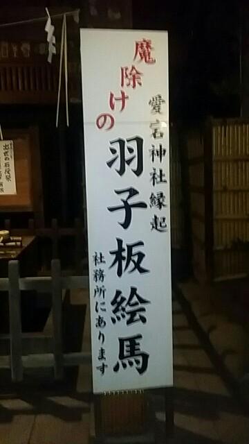 f:id:ichigo2015:20160809205030j:image
