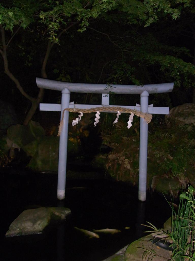 f:id:ichigo2015:20160810230116j:plain