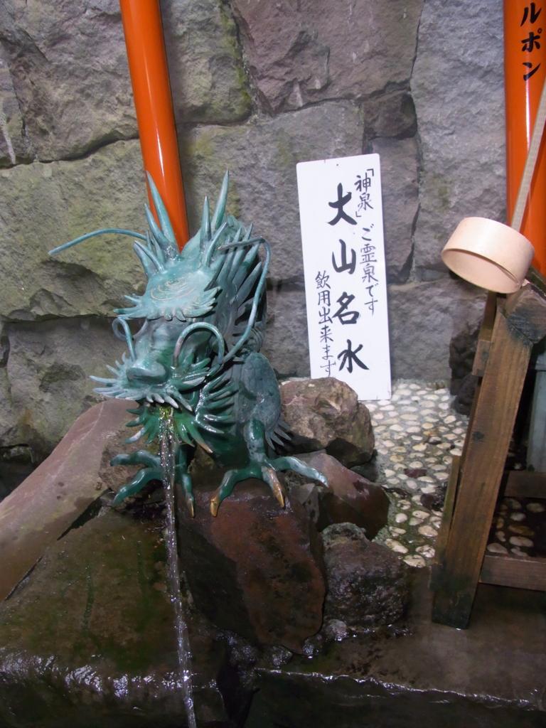 f:id:ichigo2015:20160811211458j:plain