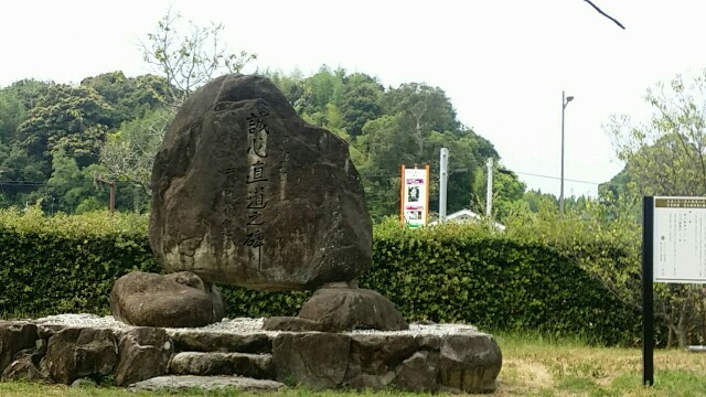 f:id:ichigo2015:20160815162922j:image