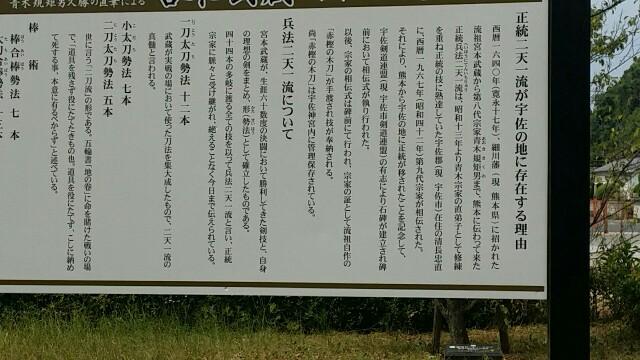 f:id:ichigo2015:20160815163029j:image