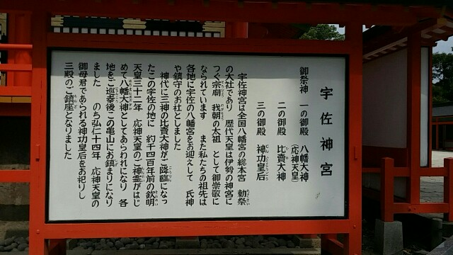 f:id:ichigo2015:20160815163936j:image