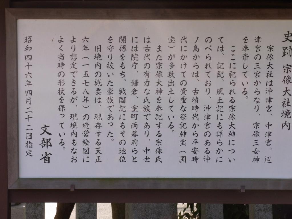 f:id:ichigo2015:20160817204402j:plain