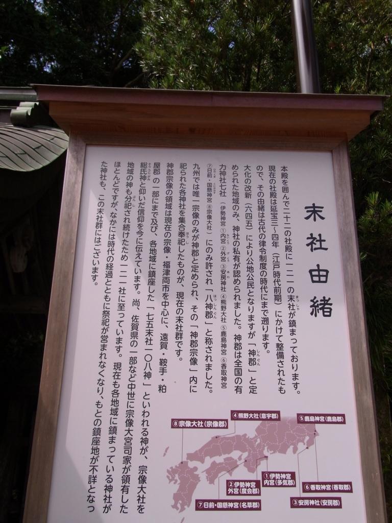 f:id:ichigo2015:20160818213327j:plain