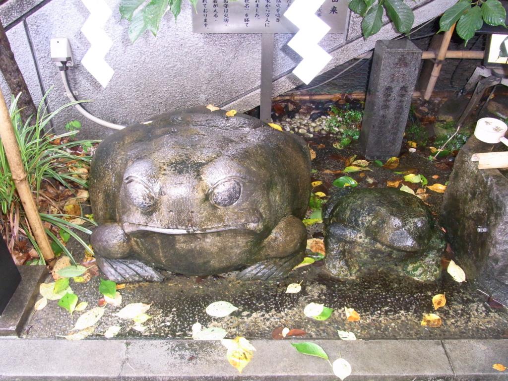 f:id:ichigo2015:20160820212338j:plain