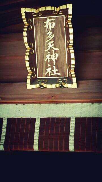 f:id:ichigo2015:20160821193519j:image