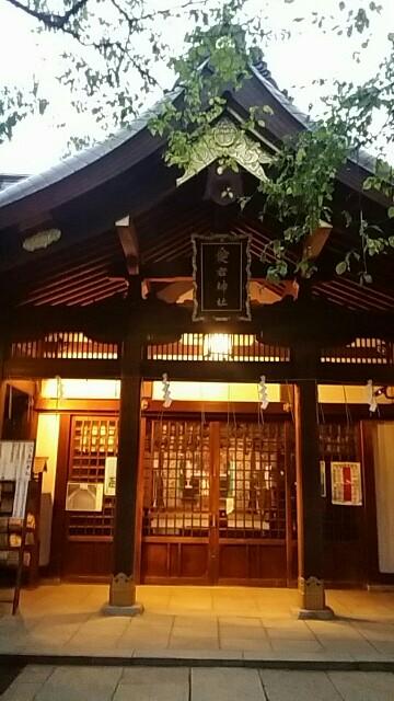 f:id:ichigo2015:20160821193833j:image