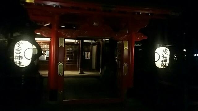 f:id:ichigo2015:20160825200559j:plain